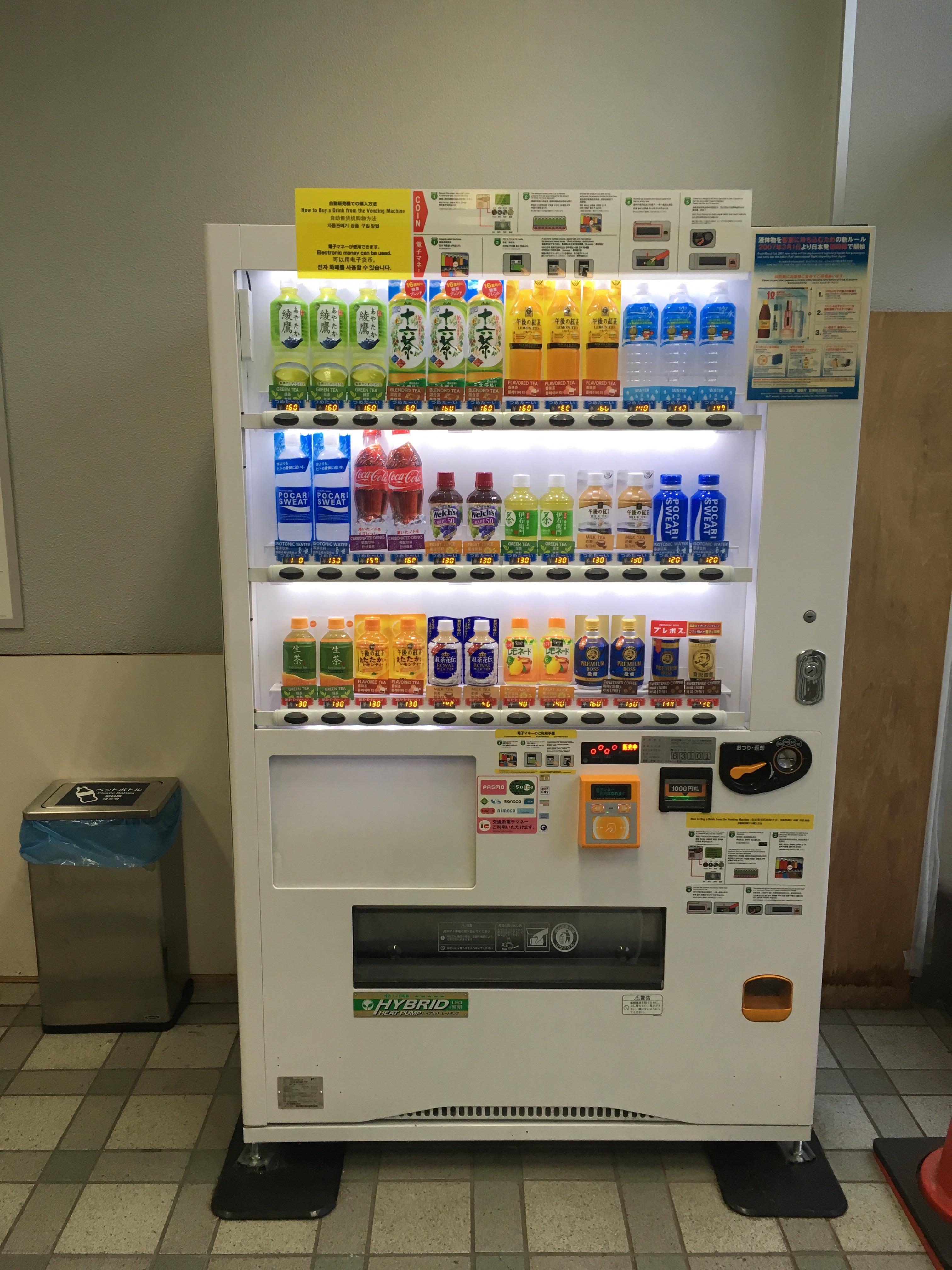 f:id:yudaizu:20170218171329j:image
