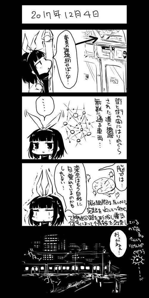 f:id:yude_tama_5:20180108022727p:plain