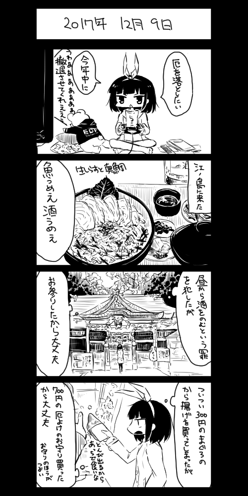 f:id:yude_tama_5:20180108022750p:plain