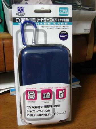 f:id:yudeazuki:20080105190254j:image