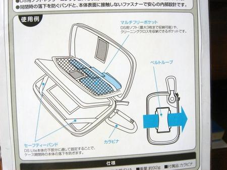 f:id:yudeazuki:20080105190402j:image