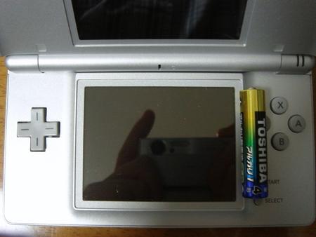 f:id:yudeazuki:20080105195119j:image