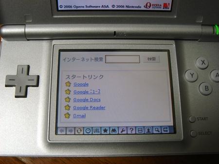 f:id:yudeazuki:20080105201406j:image