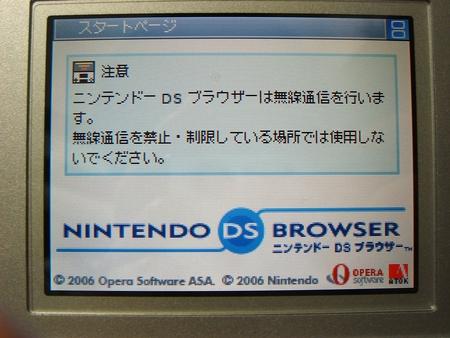 f:id:yudeazuki:20080105201429j:image