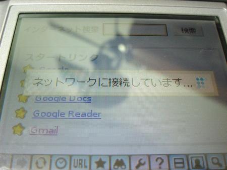 f:id:yudeazuki:20080105201444j:image