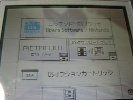 f:id:yudeazuki:20080105202036j:image