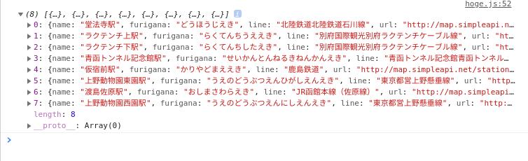 f:id:yudegaki:20191201003756p:plain
