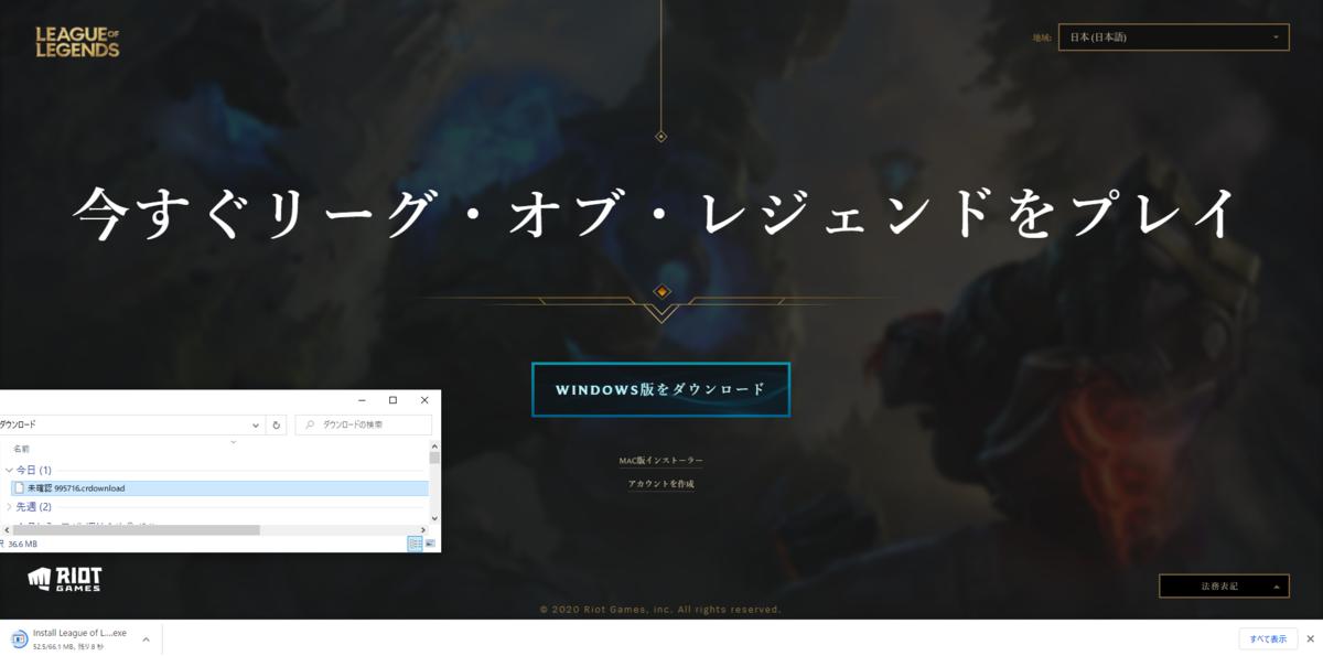 f:id:yudegaki:20201130191052p:plain