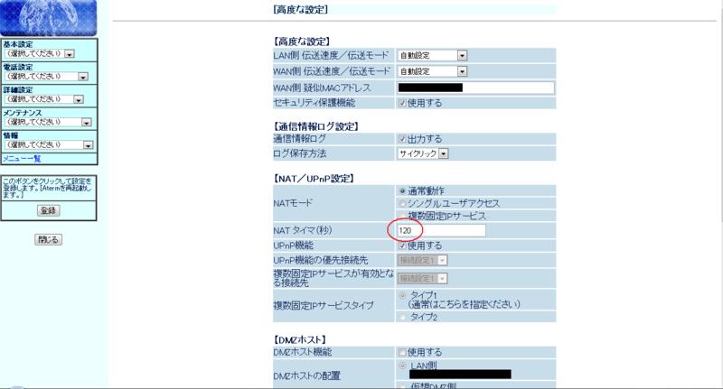 f:id:yudetamago_orz:20110920034649p:image:w640