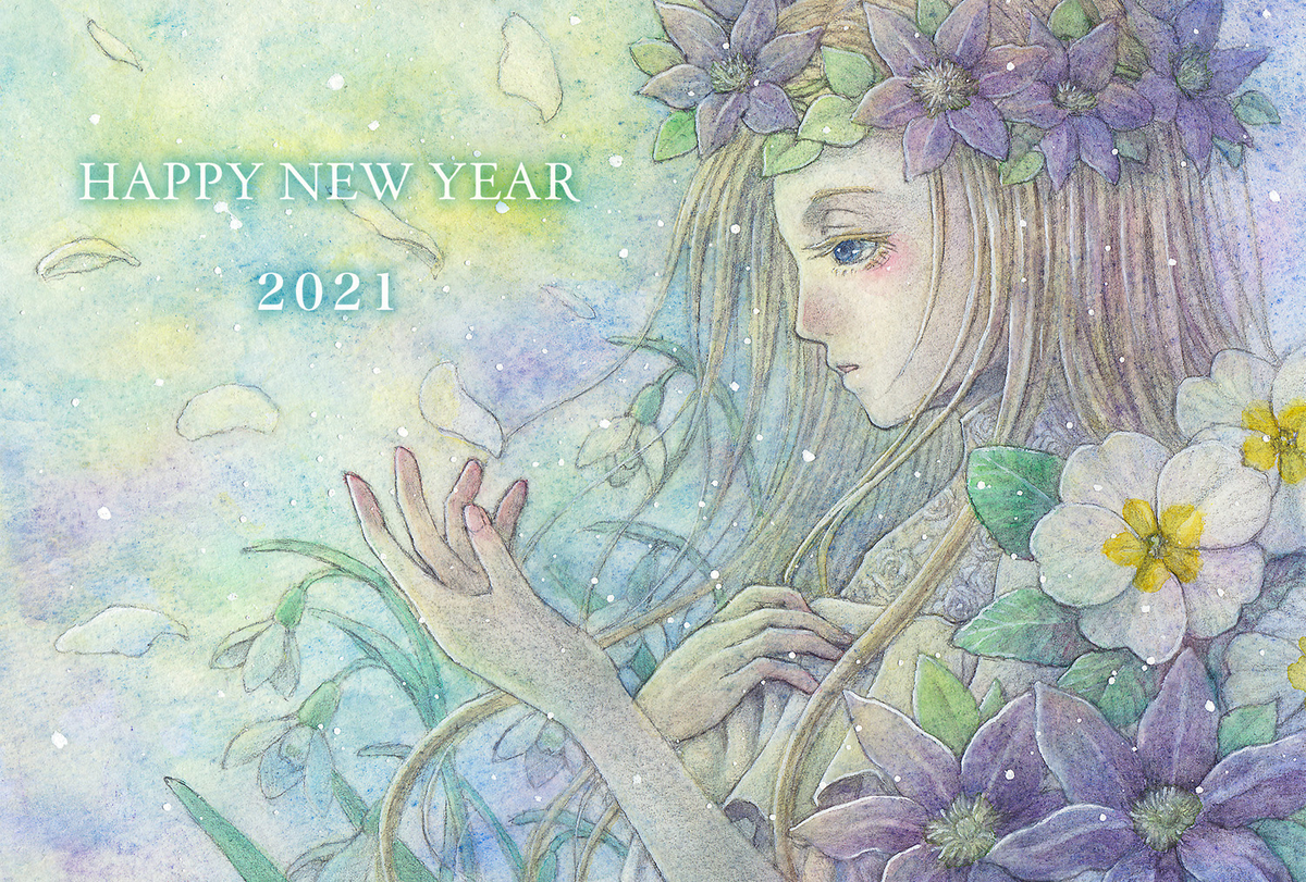 f:id:yudie:20210101121112j:plain
