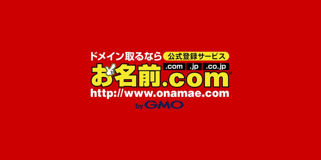 f:id:yudongo:20180109231938j:plain