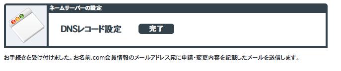 f:id:yudongo:20180111004914p:plain