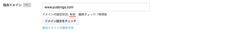 f:id:yudongo:20180112233849p:plain