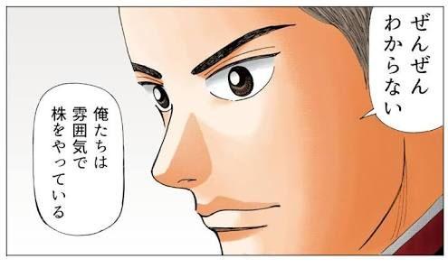 f:id:yudongo:20190301062246j:plain