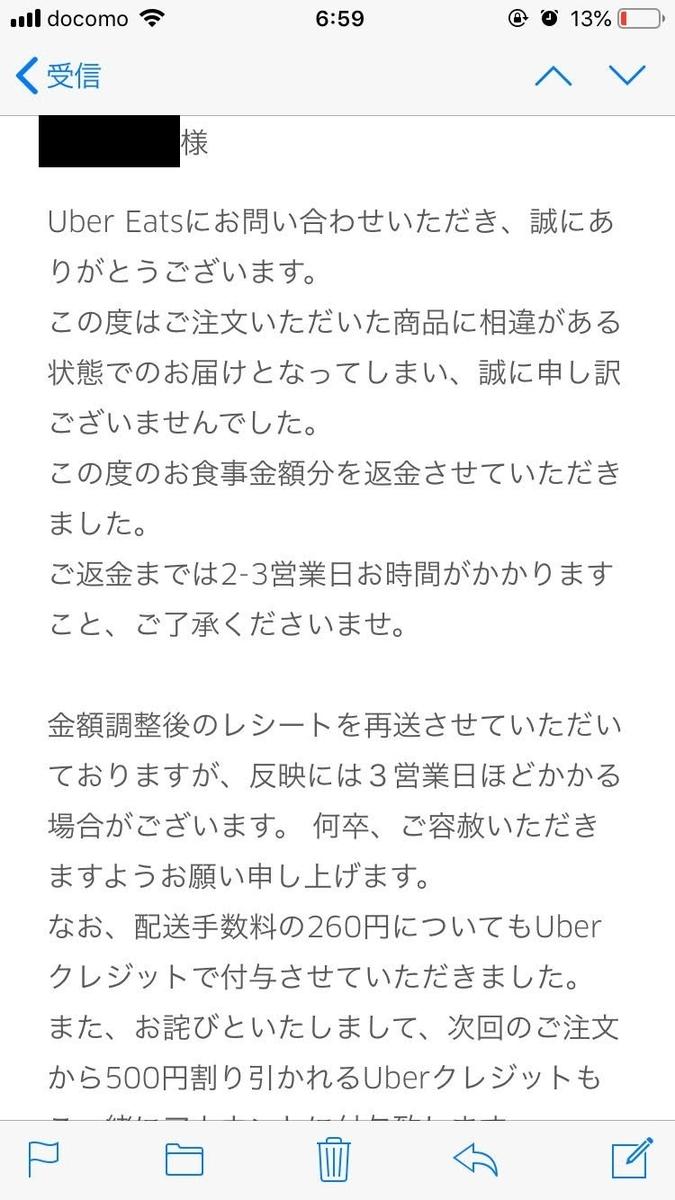f:id:yudongo:20190627063552j:plain