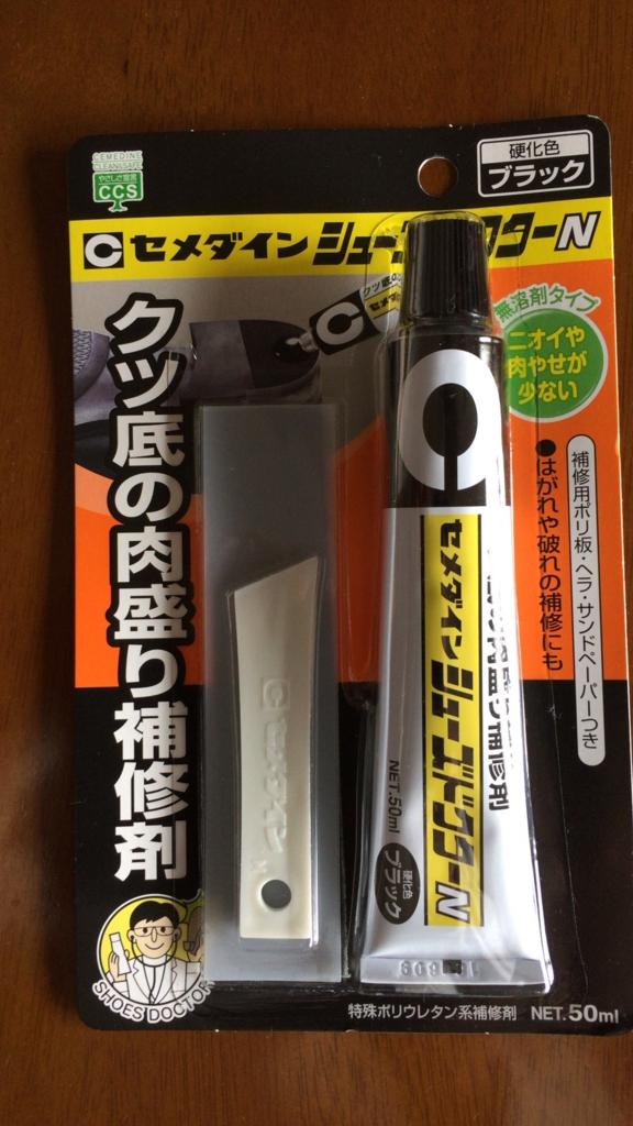 f:id:yudoufusan:20161229145744j:plain