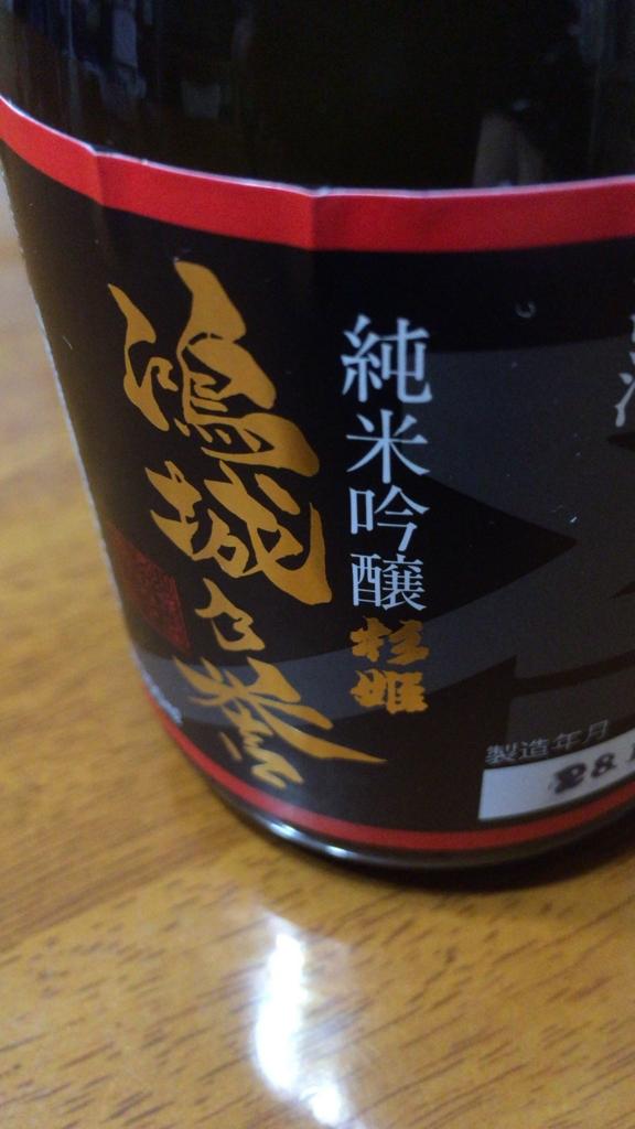 f:id:yudoufusan:20170104190020j:plain