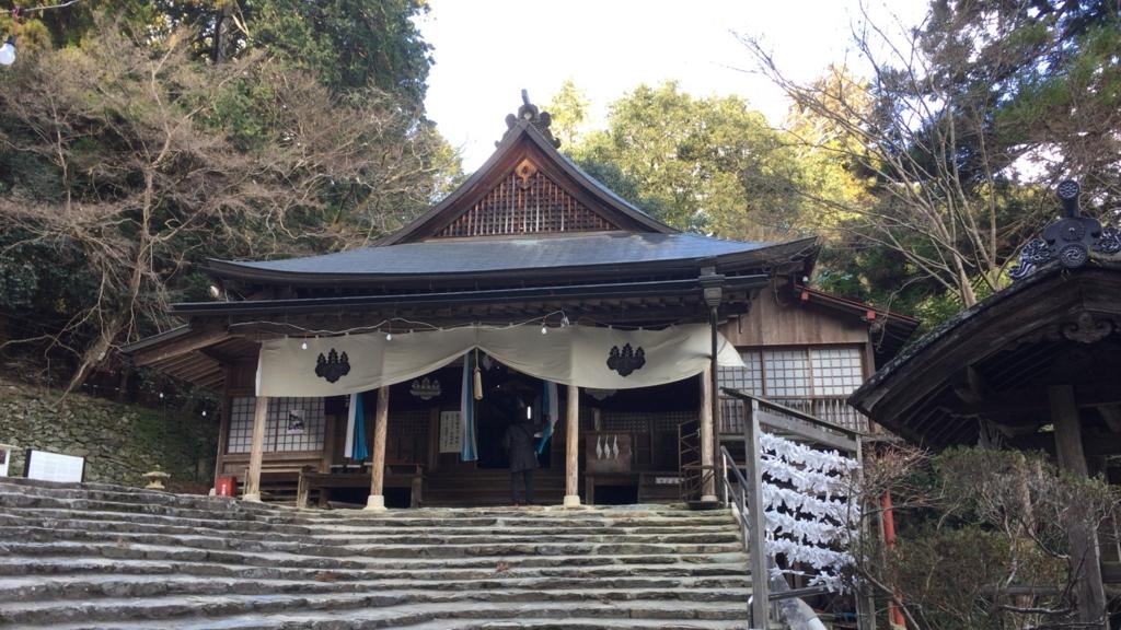 f:id:yudoufusan:20170114144444j:plain
