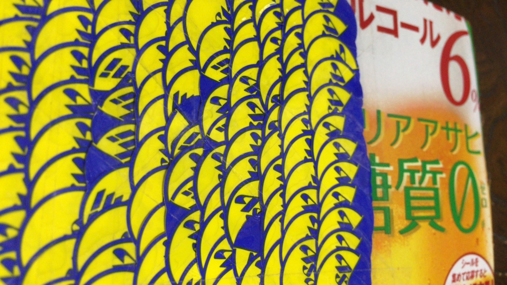 f:id:yudoufusan:20170122152558j:plain