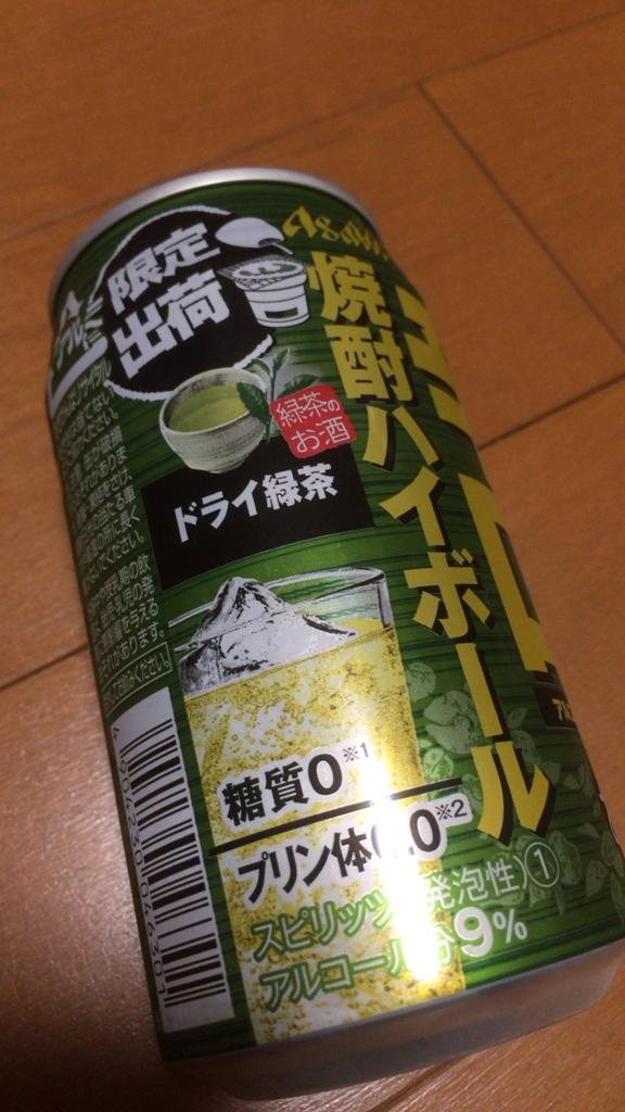 f:id:yudoufusan:20170202222638j:plain