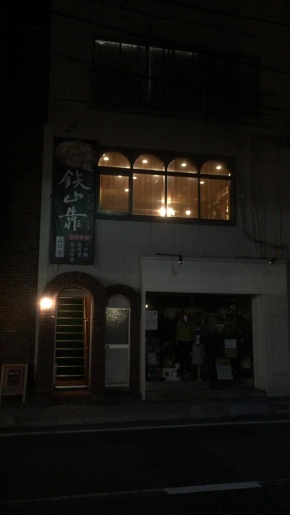 f:id:yudoufusan:20170205165005j:plain