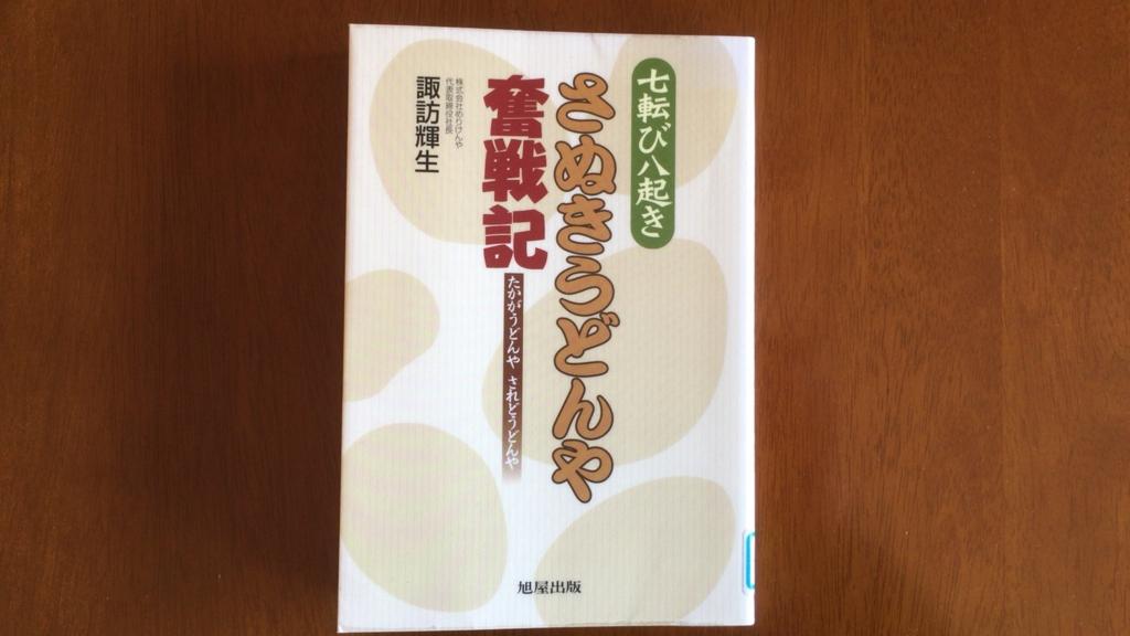 f:id:yudoufusan:20170219151729j:plain