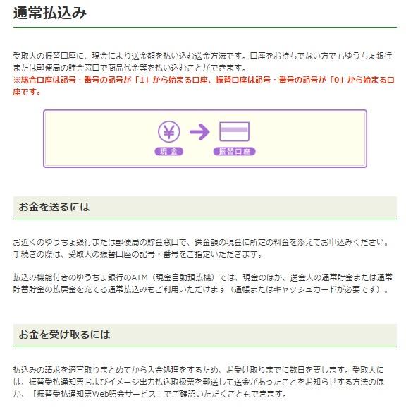 f:id:yudoufusan:20170301200847j:plain