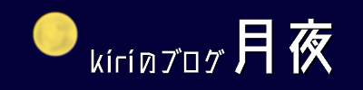 f:id:yudukikiri:20200412150548p:plain