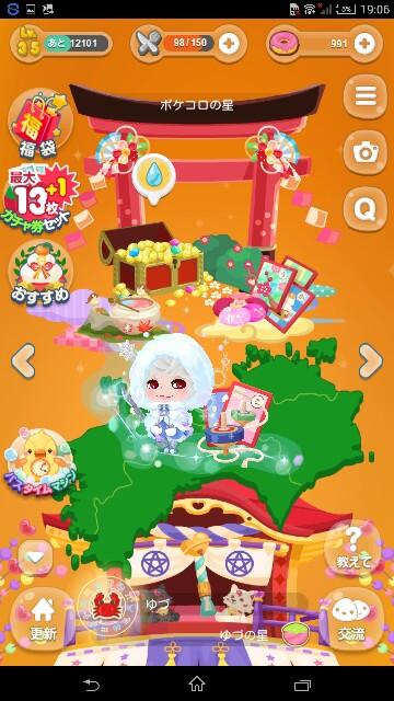 f:id:yuduremon:20161231194136j:image