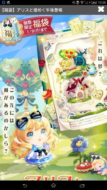 f:id:yuduremon:20170101104101j:image
