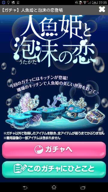 f:id:yuduremon:20170201223555j:image