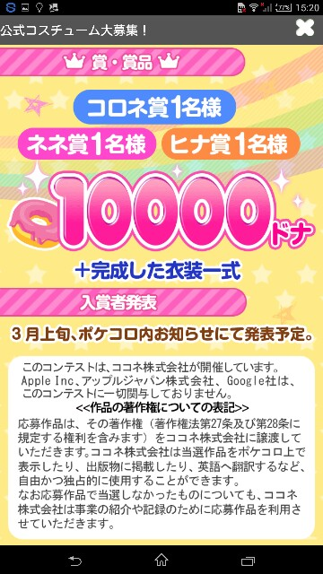 f:id:yuduremon:20170203152111j:image