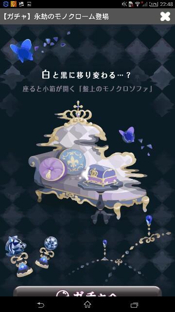 f:id:yuduremon:20170301225014j:image