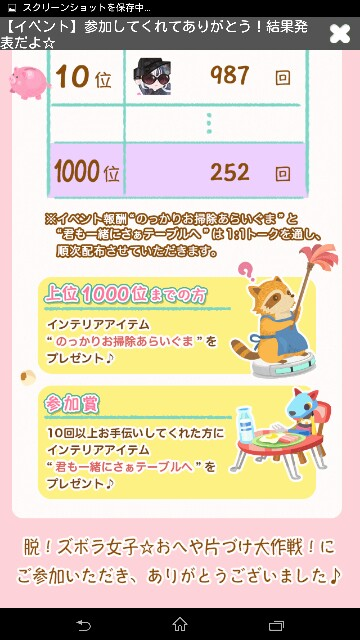 f:id:yuduremon:20170304102835j:image