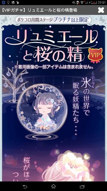 f:id:yuduremon:20170315225400j:image
