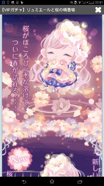 f:id:yuduremon:20170315225408j:image