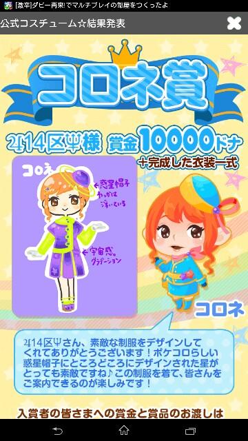 f:id:yuduremon:20170315225939j:image