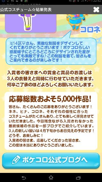 f:id:yuduremon:20170315225947j:image
