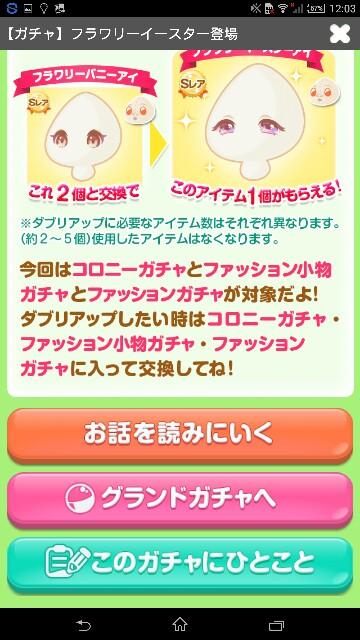 f:id:yuduremon:20170402120510j:image