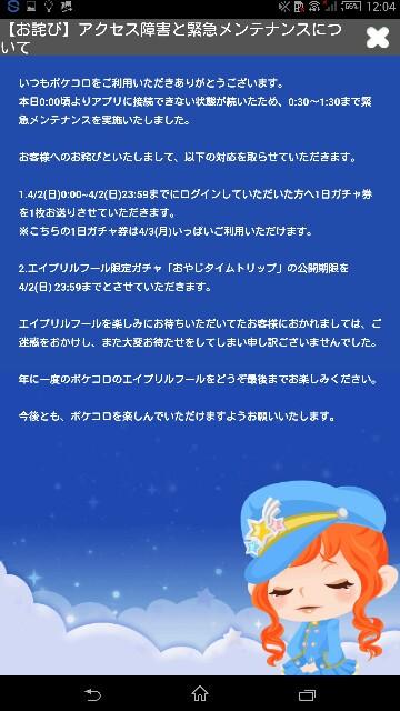 f:id:yuduremon:20170402121256j:image