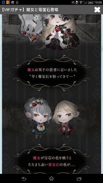 f:id:yuduremon:20170418190102j:image
