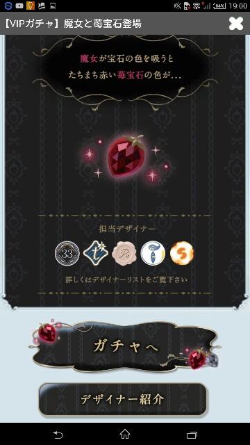 f:id:yuduremon:20170418190106j:image