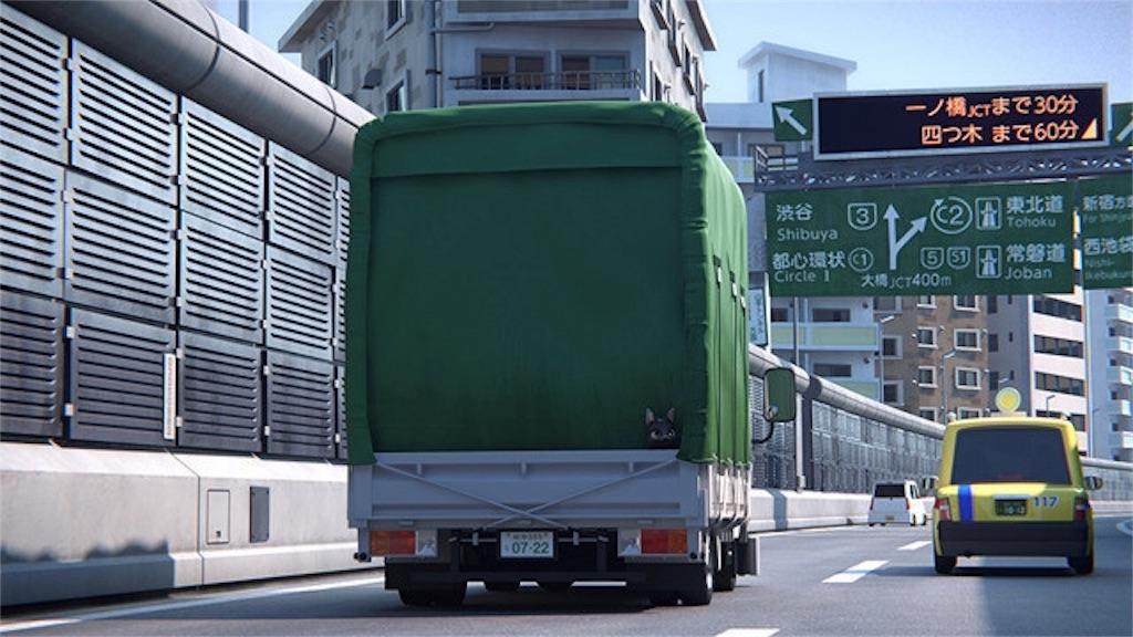 f:id:yudutarou:20160819143120j:image
