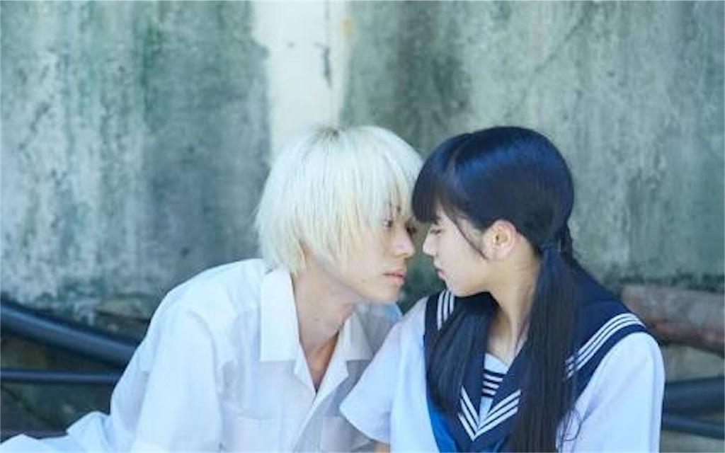 f:id:yudutarou:20161112065121j:image