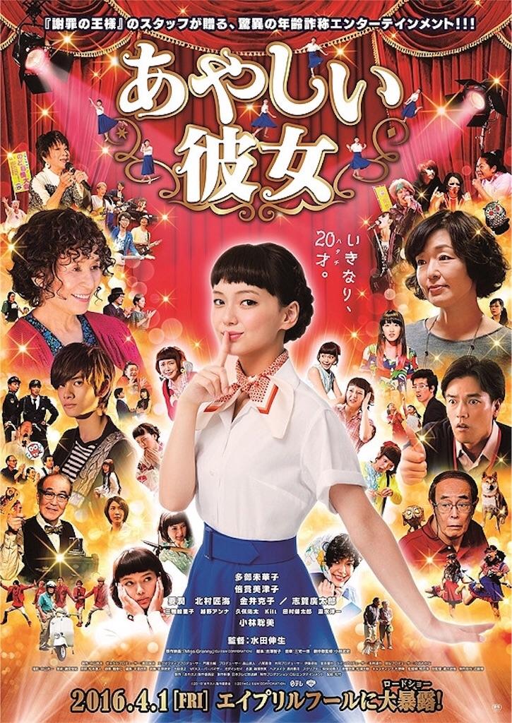 f:id:yudutarou:20161231182447j:image