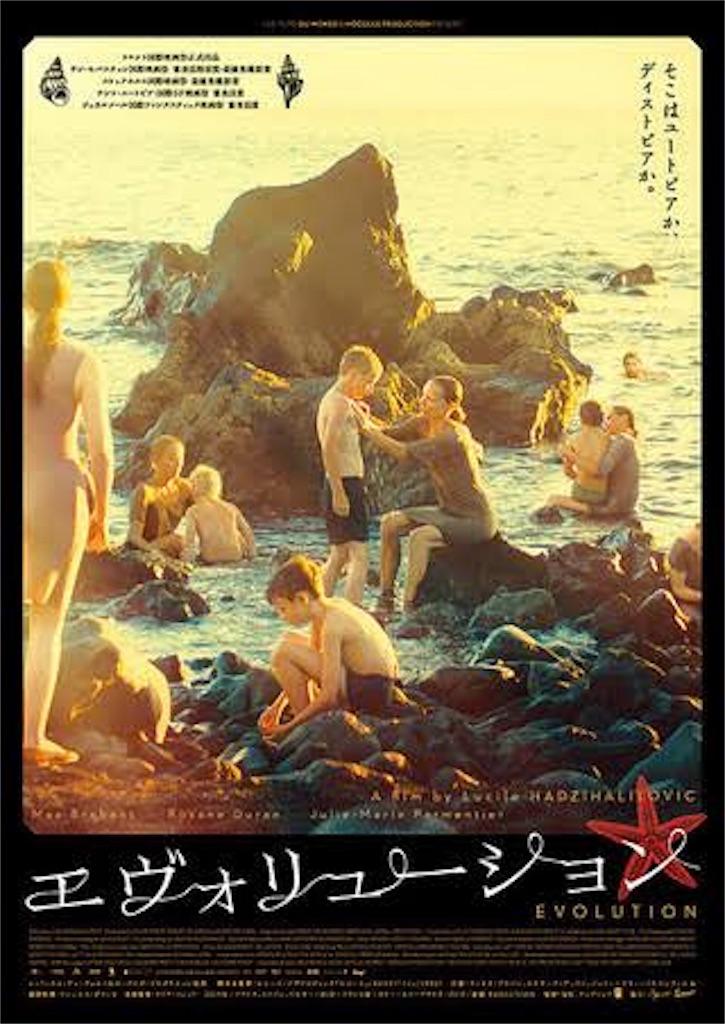 f:id:yudutarou:20170217021010j:image