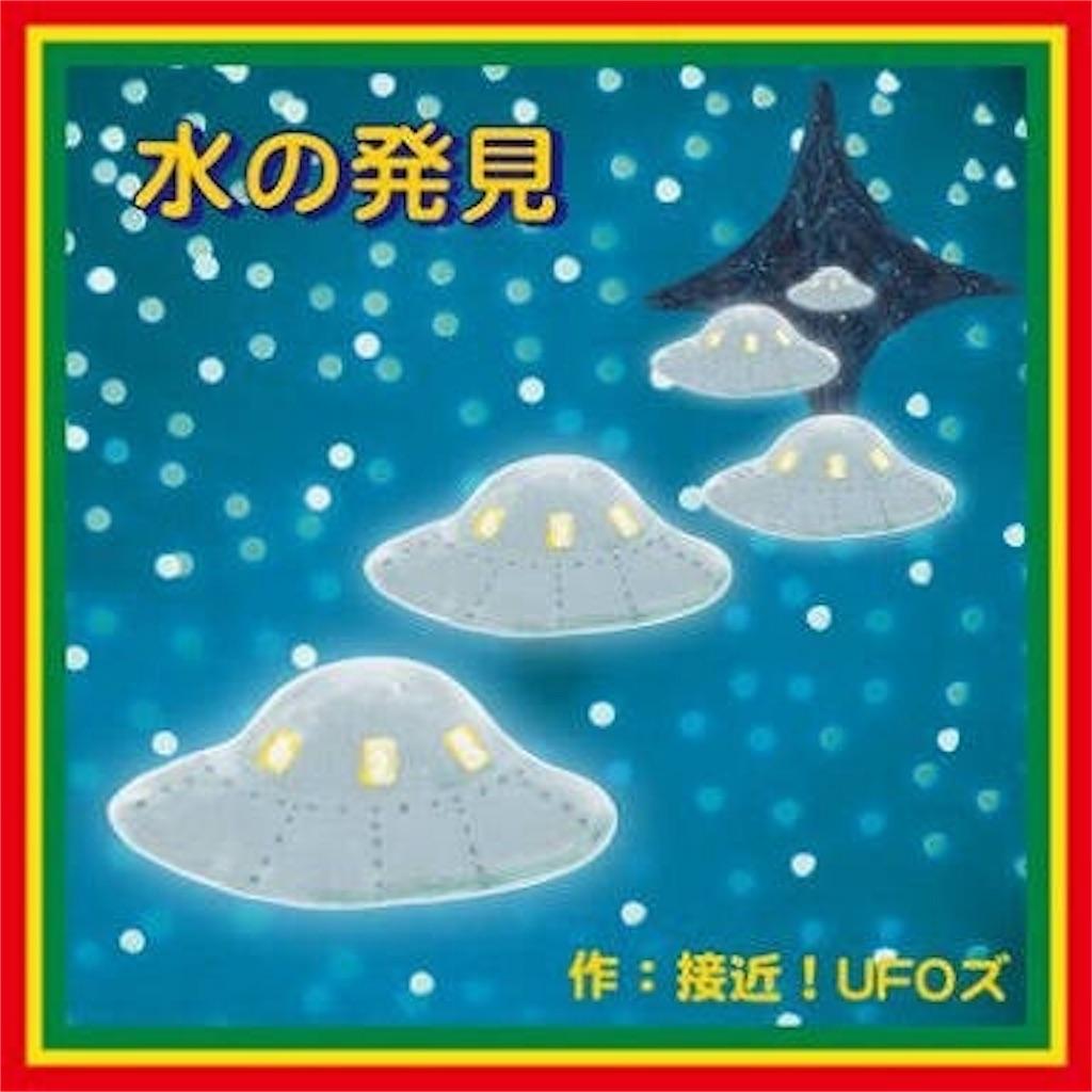 f:id:yudutarou:20170410151718j:image