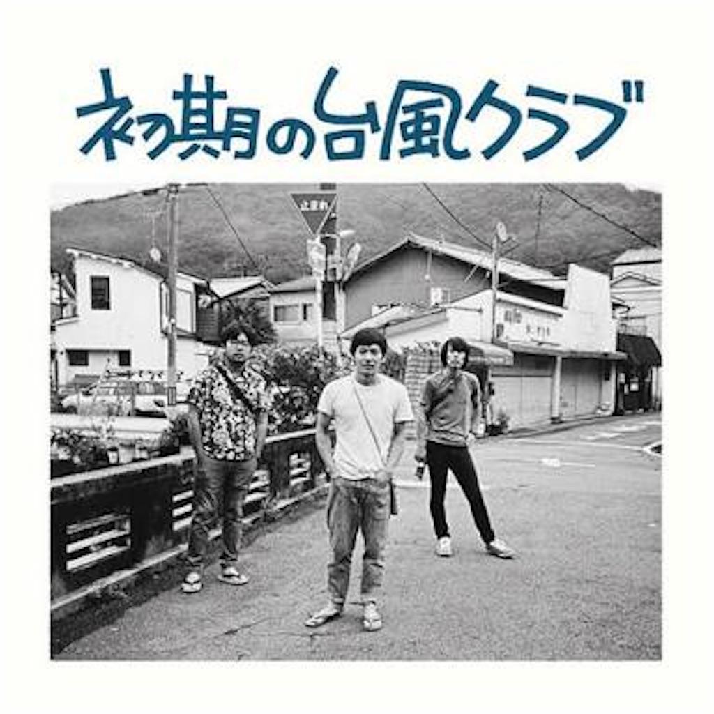 f:id:yudutarou:20170925105804j:image