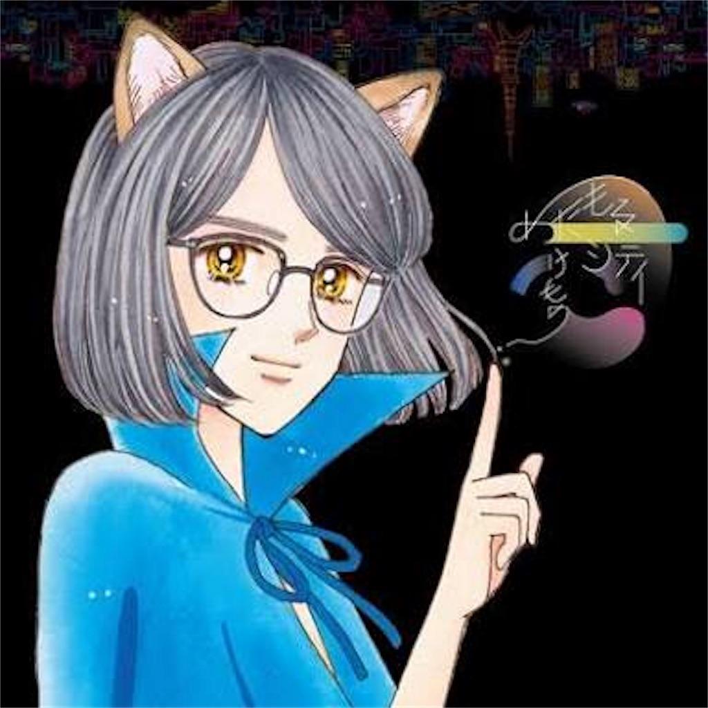 f:id:yudutarou:20180101013254j:image