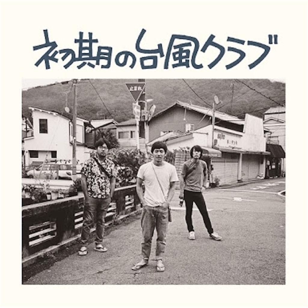 f:id:yudutarou:20180101014319j:image